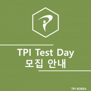 TPI Test Day