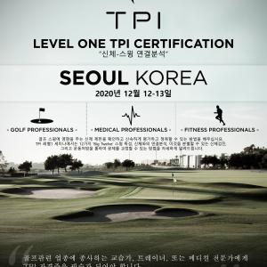 TPI Level 1 – in Seoul