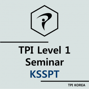 TPI Level 1 – KSSPT