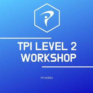 Level 2 Certification Workshop